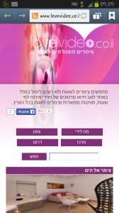Screenshot_2014-05-08-09-09-24